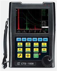 数字式超声探伤仪 CTS-1008 型
