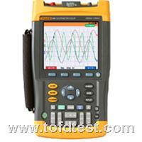 美国福禄克手持万用示波表F199B  美国福禄克手持万用示波表F199B