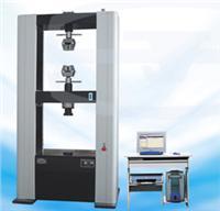 WDW-10E/20E/30E 微机控制电子式万能试验机 WDW-10E/20E/30E