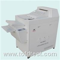 HD-3000型工业自动X胶片洗片机  HD-3000型工业自动X胶片洗片机