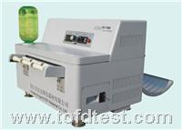 HD-3100型自动胶片干燥机  HD-3100型自动胶片干燥机