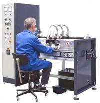 DEUTROFLUX 磁粉检测系统UWE 350 UWE 350