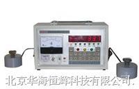 RQ-III型硬度、材质、裂纹分选仪 RQ-III型