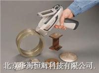 尼通XL3t-900S合金分析仪 XL3t-900S