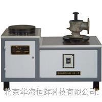 SFX-100型安全阀动态研磨机