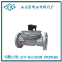 滄州市閥門廠|水用電磁閥 ZCS
