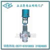 三通分流調節閥  GDJS-220