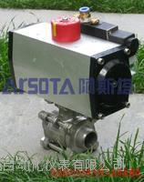 SMQ型气动三片式焊接球阀 SMQ