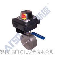 XHQ71F信号球阀 不锈钢对夹式信号球阀 超短型对夹球阀 XHQ71F型