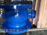DN750电液动侧装式偏心半球阀 非标球阀 PBQ740H