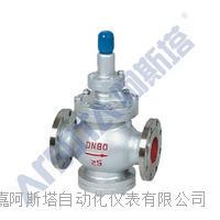 不銹鋼先導活塞式氣體減壓閥 YK43X/F/Y型