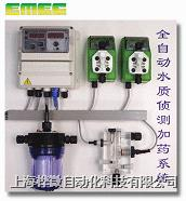 EMEC加药系统-LPHCL/4 通用型