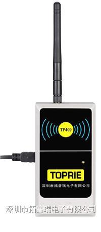 无线温湿度监控 TP400系列