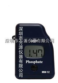 磷酸盐数字光度计MW12 MW12
