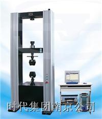 WDW-50E 微机控制电子式万能试验机 WDW-50E