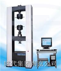 济南试金WDW-300E 微机控制电子式万能试验机 WDW-300E