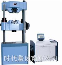 WAW-600C型微机控制电液伺服万能试验机 WAW-600C