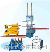 YAW-5000J微机控制电液伺服压剪试验机 YAW-5000J
