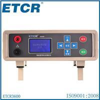 低值電阻測試儀 ETCR3600
