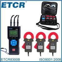 三相電流監控儀 ETCR8300B