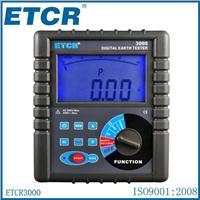 数字式接地电阻仪 ETCR3000