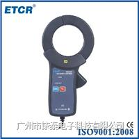 ETCR068AD钳形交直流传感器 ETCR068AD