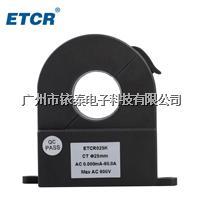 漏電流傳感器 ETCR025K