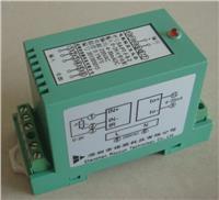 电阻变送器S4-PT-A-8-2