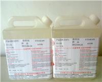 助焊劑 ETD-811PF
