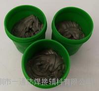 低溫焊錫膏 ETD-669B-S