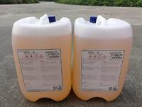 阿爾法免洗助焊劑 EF-2210
