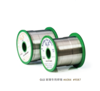 千住焊玻璃錫絲 GLS