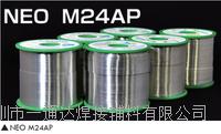 千住錫線 M24AP