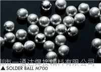 千住無鉛錫球 M770