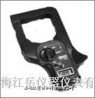 日本萬用MCL-1100D電流鉗形表 MCL-1100D