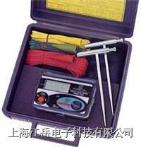 日本共立  接地電阻測試儀 4105A-H
