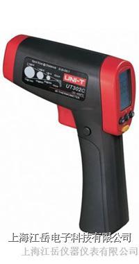 專業型紅外測溫儀