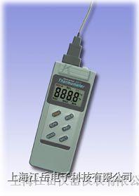 台湾衡欣 防水型温度计 AZ8811