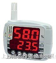 台湾衡欣 记忆式大屏幕温湿度计(LED) AZ8807