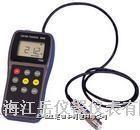 北京時代 數字式涂層測厚儀  TT240