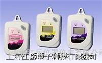 台湾衡欣 温度记录仪 AZ8815