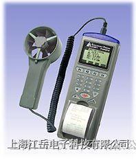 臺灣衡欣 列表式溫度/濕度/結露/濕球/風速/風量測量儀 AZ9871