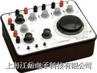 上海精密  直流電位差計 UJ31
