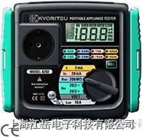 日本共立 手持式電器測試儀 6202