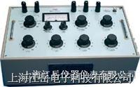 天水长城电工 单臂电桥校验仪 ZX82A