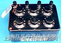 天水長城電工   直流多值電阻器  ZX21