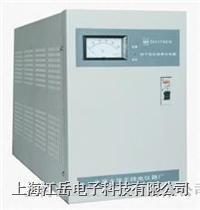北京大华   5KVA交流稳压电源 DH1742-5 型
