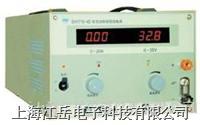 北京大华 直流稳压稳流电源 DH1716系列