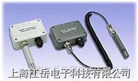 臺灣衡欣溫度度傳感器 AZ3530/AZ3540