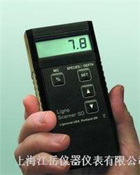 木材感应式含水率测试/湿仪|测水仪|分测试仪 Ligno-Scanner S